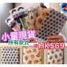 [JP04E001]日本代購!日本製抗菌口罩case