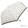 星星圖案折傘