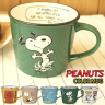 [JP05E021]日本代購  花生漫畫 (PEANUTS & Friends) 咖啡杯 (Coffee mugs) 日本製 no.1-no.4